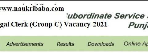 Apply Online -Legal Clerk (Group C) Vacancy-2021, Last Date-10/05/2021.