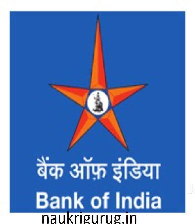 bank of india recruitment 2020