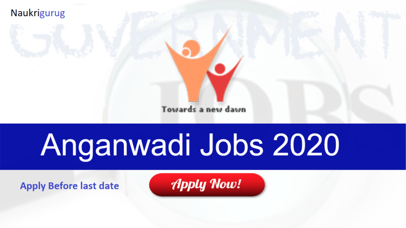Rajkot Gujarat Anganwadi department released a notification on 15/9/2020 for 318 vacancies. All fresher and experienced candidates can apply for this Gujarat Anganwadi recruitment 2020. All eligible candidates who want to apply for this Bharti can apply before 2/10/2020.