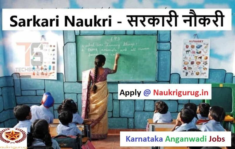 mysore karnataka anganwadi recruitment 2020-2021