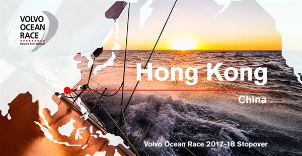VolvoIn-Port Race de Hong Kong