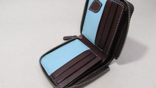 ファスナー財布かわいい