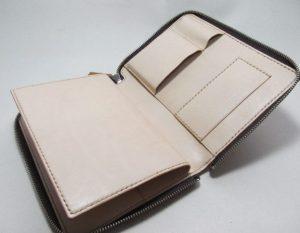 ラウンドファスナーB6手帳カバー
