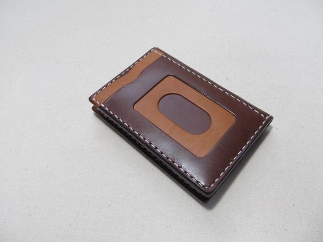 パスケースオーダーメイドチョコx茶 190129