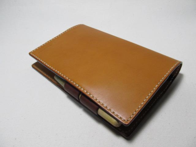 EDIT-B6変型手帳カバー 190125