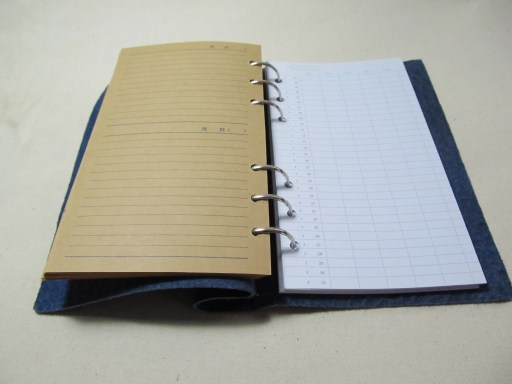 Clipbook Classic Personal Notebook