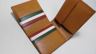 二つ折り財布上開き4連カード入れ付200319