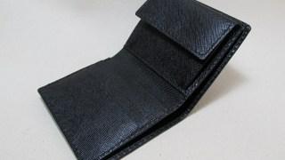 二つ折り財布外側向き小銭入れ210416
