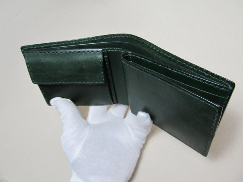 深緑の二つ折り財布210618かっこいい