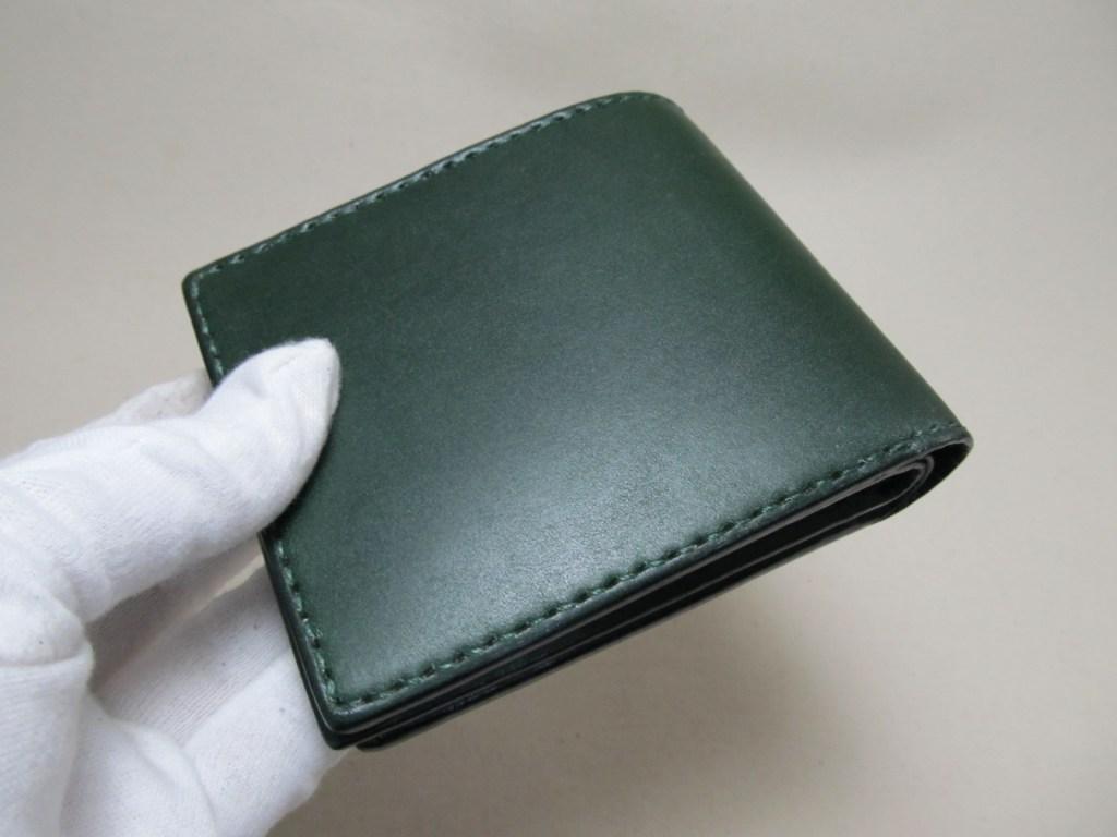 深緑の二つ折り財布210618革レザー