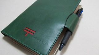EDiT セミA5手帳革カバー210706