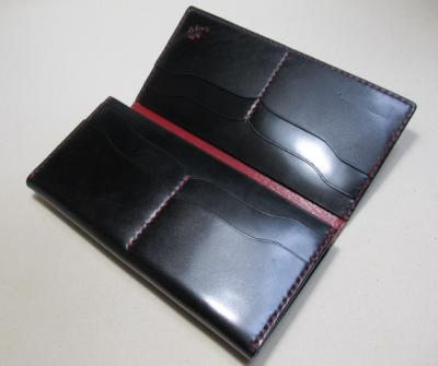 コードバン長い財布