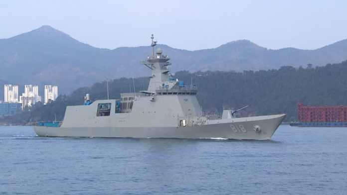 roks daegu ffg 818 - naval post- naval news and information