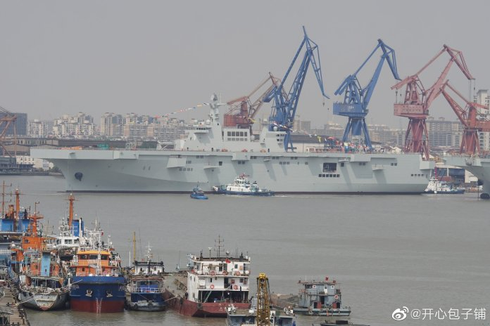 type075 6 - naval post- naval news and information