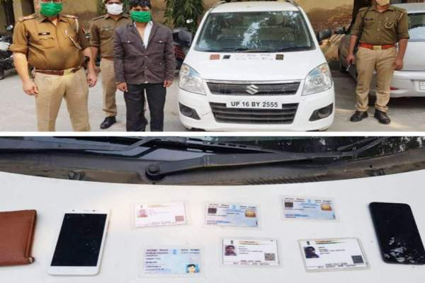 Noida news: same car stolen 12 times sold on OLX, arrested – Pledge Times