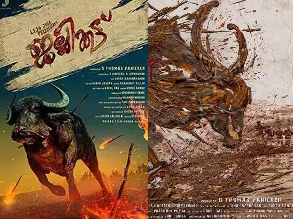 Entry of Indian film 'Jallikattu' in the Oscar race, will this time get the biggest award?
