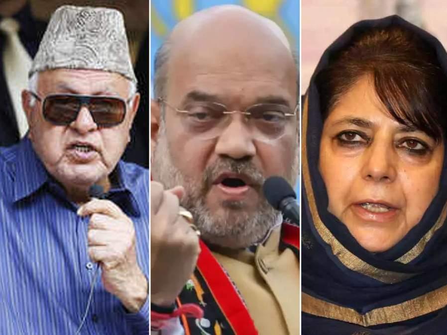 Srinagar News: Jammu Kashmir DDC Elections Results LIVE: J & K DDC Chunav Ka Parinam 2020 - कश्मीर में DDC चुनाव के लिए वोटों की गिनती जारी, महबूबा मुफ्ती का संगीन आरोप -