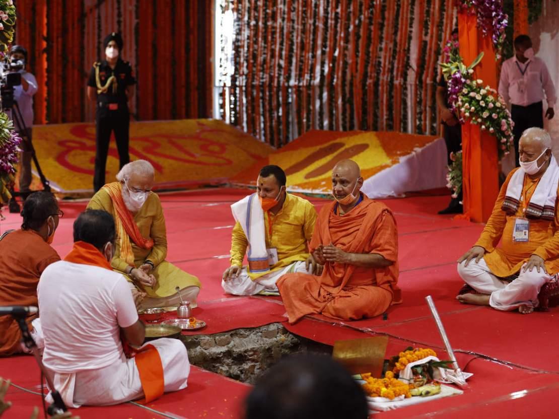 ऐतिहासिक राम मंदिर का भूमि पूजन