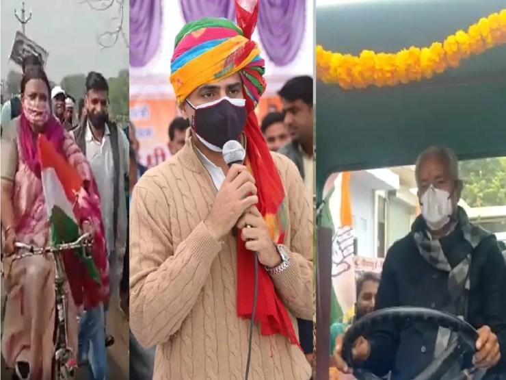 किसान आंदोलन के समर्थन में गहलोत सरकार के मंत्रियों का अलहदा अंदाज, कोई साइकिल पर , तो ट्रेक्टर पर है सवार