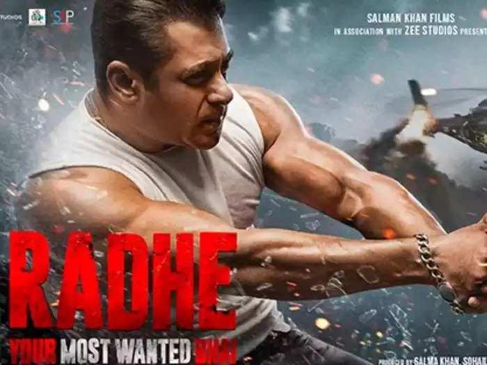 Salman Khan International Box Office Collection: Radhe Box Office Collection: Salman Khan and Disha Patani starrer Radhe has earned around Rs 14 crore.