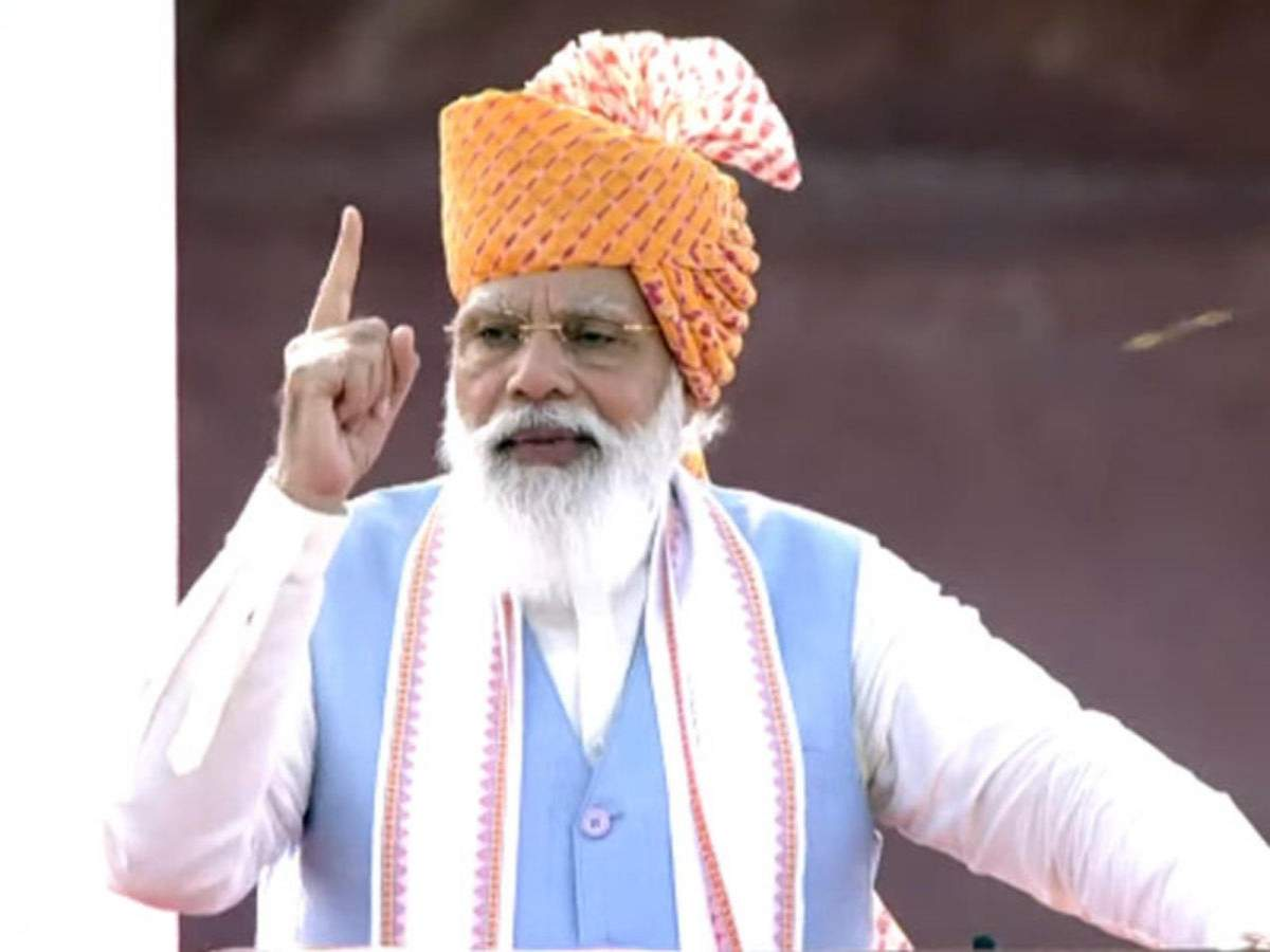 Independence Day 2021: Prime Minister Modi's announcement on Independence Day 2021 – Sainik schools will open for girls in the country, know the important things – All Sainik schools will open doors for girls, in 2020 PM Modi, employment etc.