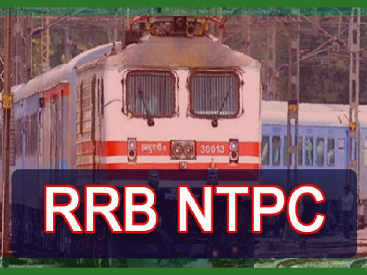 rrb ntpc Answer Key: rrb ntpc Answer Key: rrb ntpc Answer Key Download, Learn How To Challenge – rrb ntpc Answer Key Download, How To Challenge Online Through rrb.gov.in