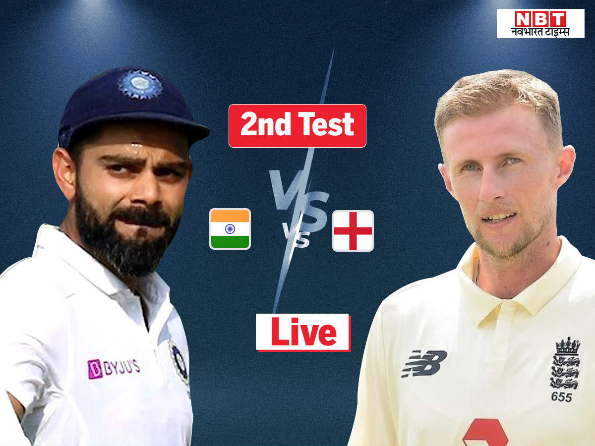 India v England Live Score: India v England Second Test Day 5 Match Live Cricket Scores and Updates at Lord's: Lord's Test at Exciting Turn, Can Pant Charisma?