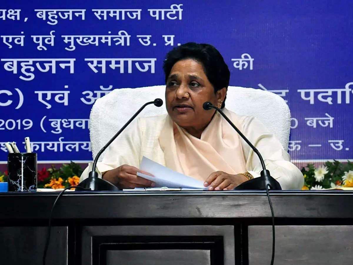 BSP appoints official spokesperson: Mayawati appoints three official BSP spokespersons