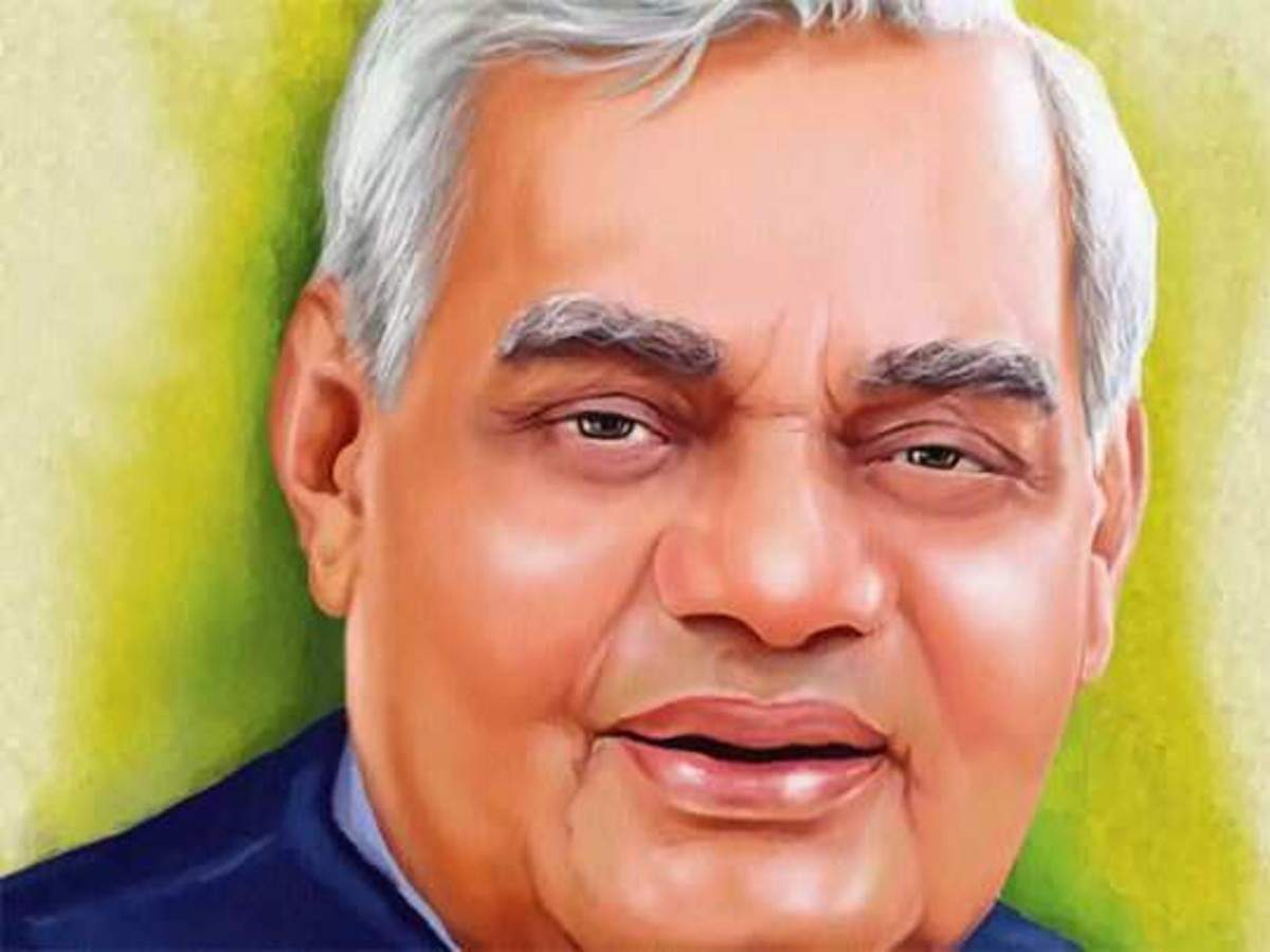 Stories about Atal Bihari Vajpayee: When Gaipe The Vajpayee wanted to be in his house because of Scindia, the individual group was overwhelmed by the address Politics: Politics