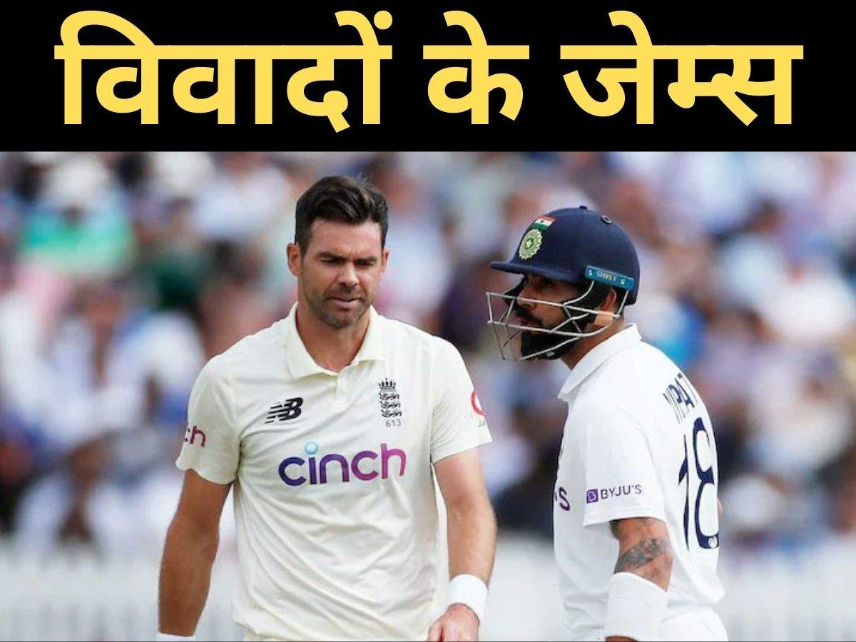 James Anderson v India: Bad language Anderson: Insulting Indian players