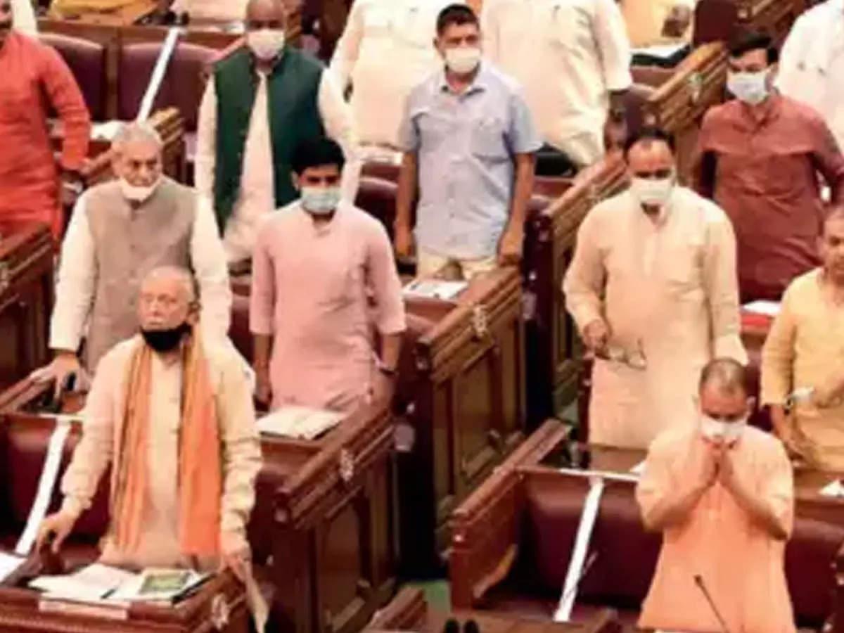 up Vidhan Sabha Election 2022: UP Vidhansabha election 2022: UP Assembly Election 2022