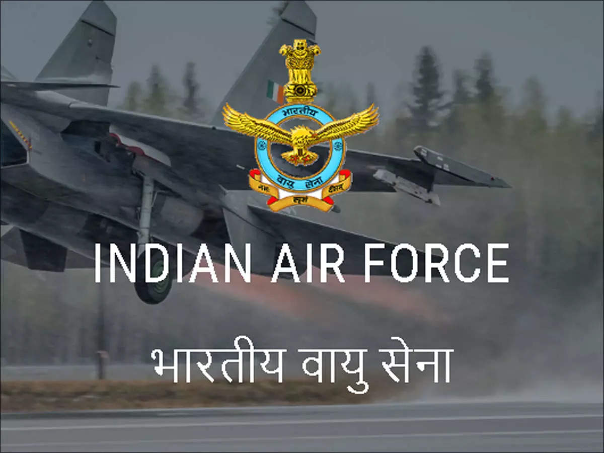 afcat.cdac.in: IAF AFCAT Admission 2021: Admission card issued on afcat.cdac.in, check AFCAT date and sample here
