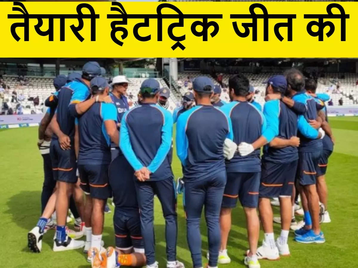 India Record Headingley: India's eye on third consecutive win against England at Headingley, find out about Team India's record at this place: Will Team India be able to score a hat trick of victory at Headingley?  Find out India's win-loss record at this ground