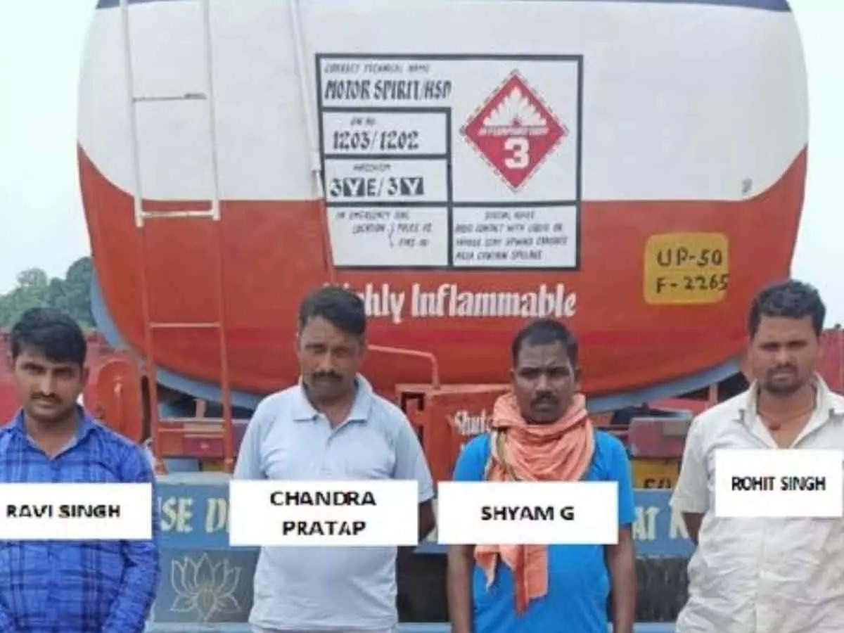 UP Police: UP: 4 members arrested for supplying fake oil at petrol pumps, STF arrested, tanker filled with fake oil seized – 4 members arrested for supplying fake oil at petrol pumps