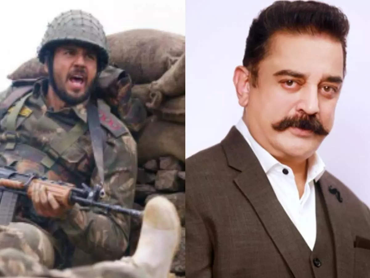 Kamal Hassan tweets: Kamal Hassan praises Sher Shah The film inflates his chest with pride