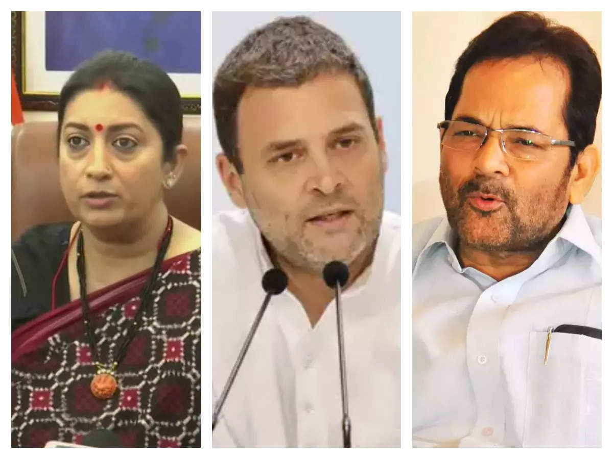 Smriti Irani attacks Rahul Gandhi again: BJP attacks Congress and Rahul Gandhi, BJP also responds strongly after Rahul Gandhi held a press conference on NMP, Mukhtar Abbas Naqvi and Smriti Irani retaliate, Mukhtar Abbas Naqvi and Smriti Irani strongly criticize Rahul Kelly.  And Congress: Congress is not reading newspapers, Rahul Gandhi is not reading newspapers …