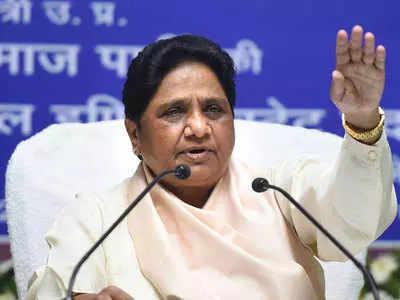 Mayawati News: Why Mayawati attacked the Congress: Mayawati attacked the Congress