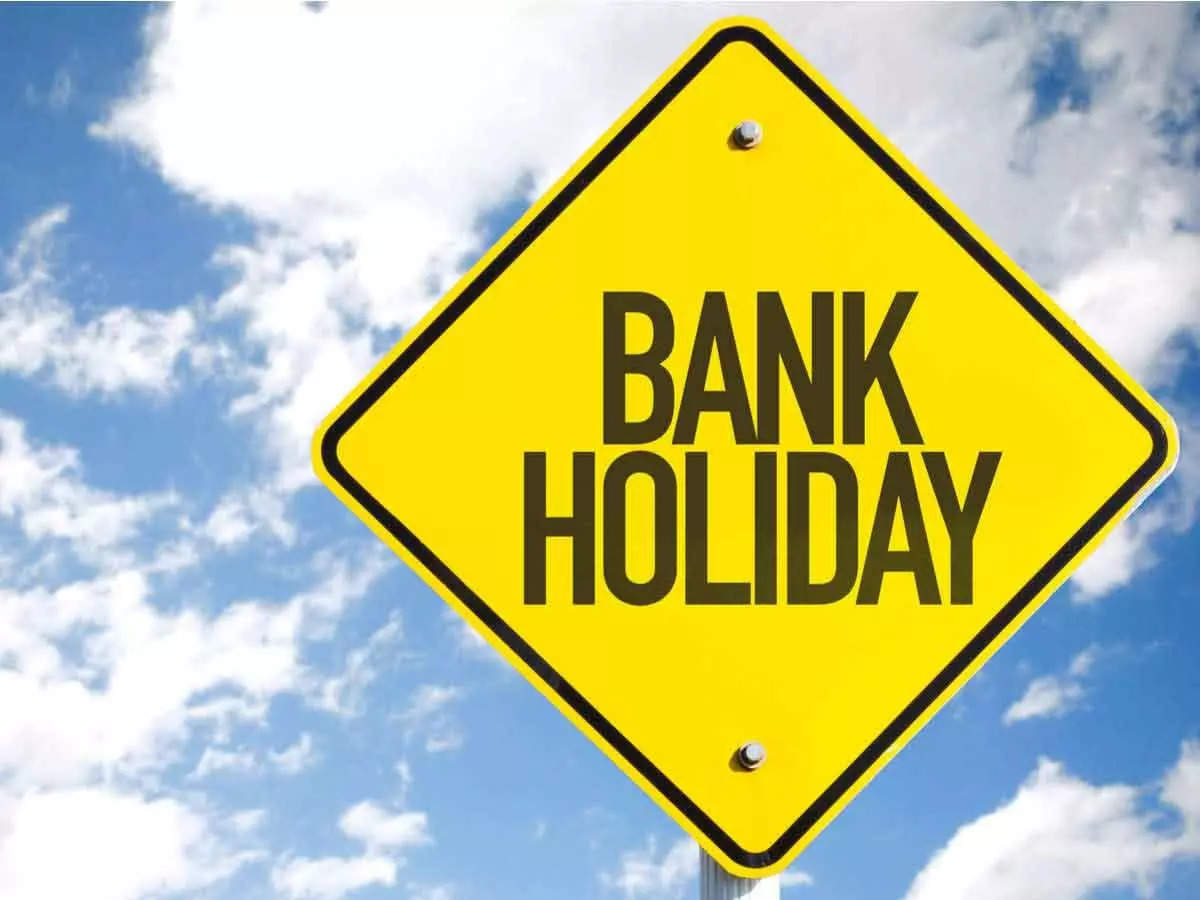 Bank Holidays September 2021: Bank Holidays September 2021 Check out the full list- Banks will be closed for 12 days in September 2021.