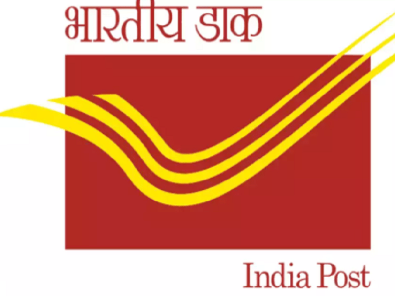 India Post: India Post GDS Jobs: Government jobs to get 10th pass in postal department, get this salary, see details