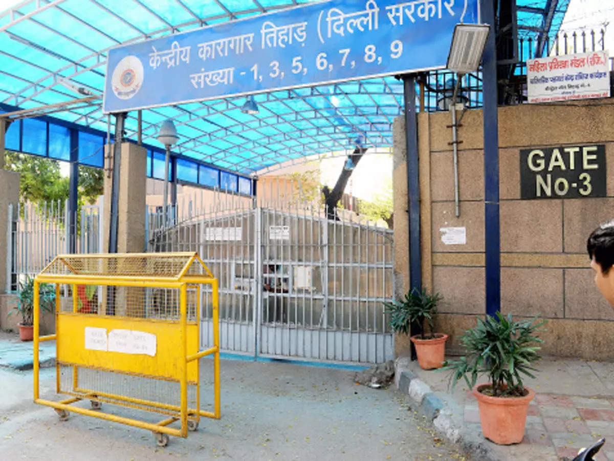 Tihar Jail News: nbt Unique story on Tihar Jail: Prison Superintendent takes family and friends to restricted area of Tihar Jail