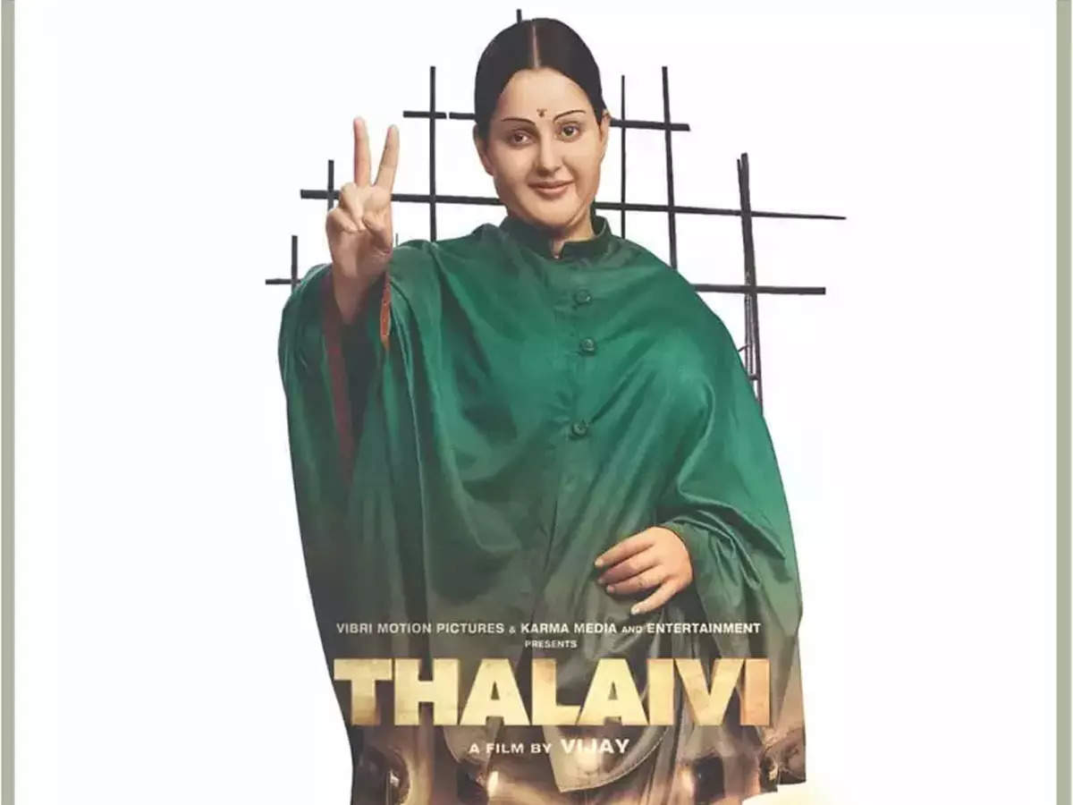 Thalayavi