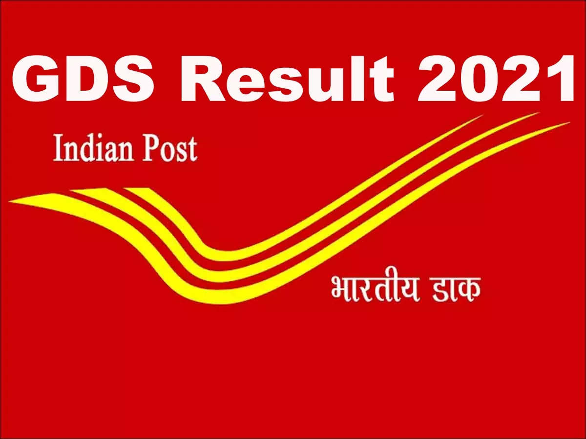 GDS Jobs: India Post Jobs: 1137 Chhattisgarh Circle Results Announced for GDS Recruitment, How to Check – india post gds Recruitment Results Announced for Chhattisgarh Circle on 2021 appost.in