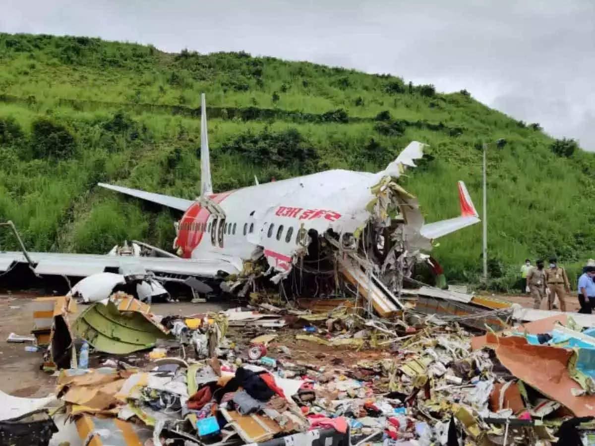 The cause of the Kozhikode plane crash: …
