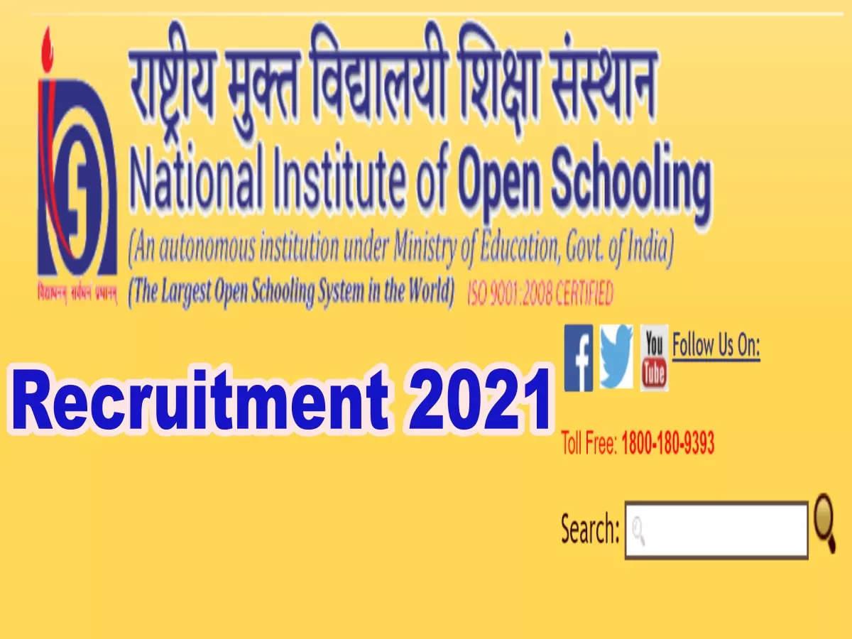 sarkari naukri 2021: nios recruitment 2021 for various posts, salary more than 2 lakhs