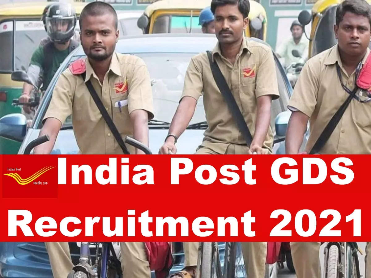 gds jobs: India Post Jobs: Good news for 10th pass, government job applications for GDS posts started, hundreds of vacancies – gds can apply for 1021 pass for bpm, abpm posts.