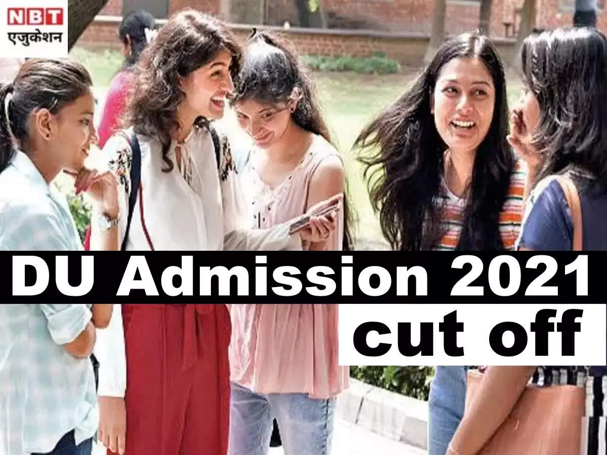 Do Cut Off 2021: DU Cut Off 2021 List Live: Delhi University UG Cut Off List Released, College wise Cut Off List-Do Cut Off List 2021 Live, Check the subject wise cut off list of Do College here