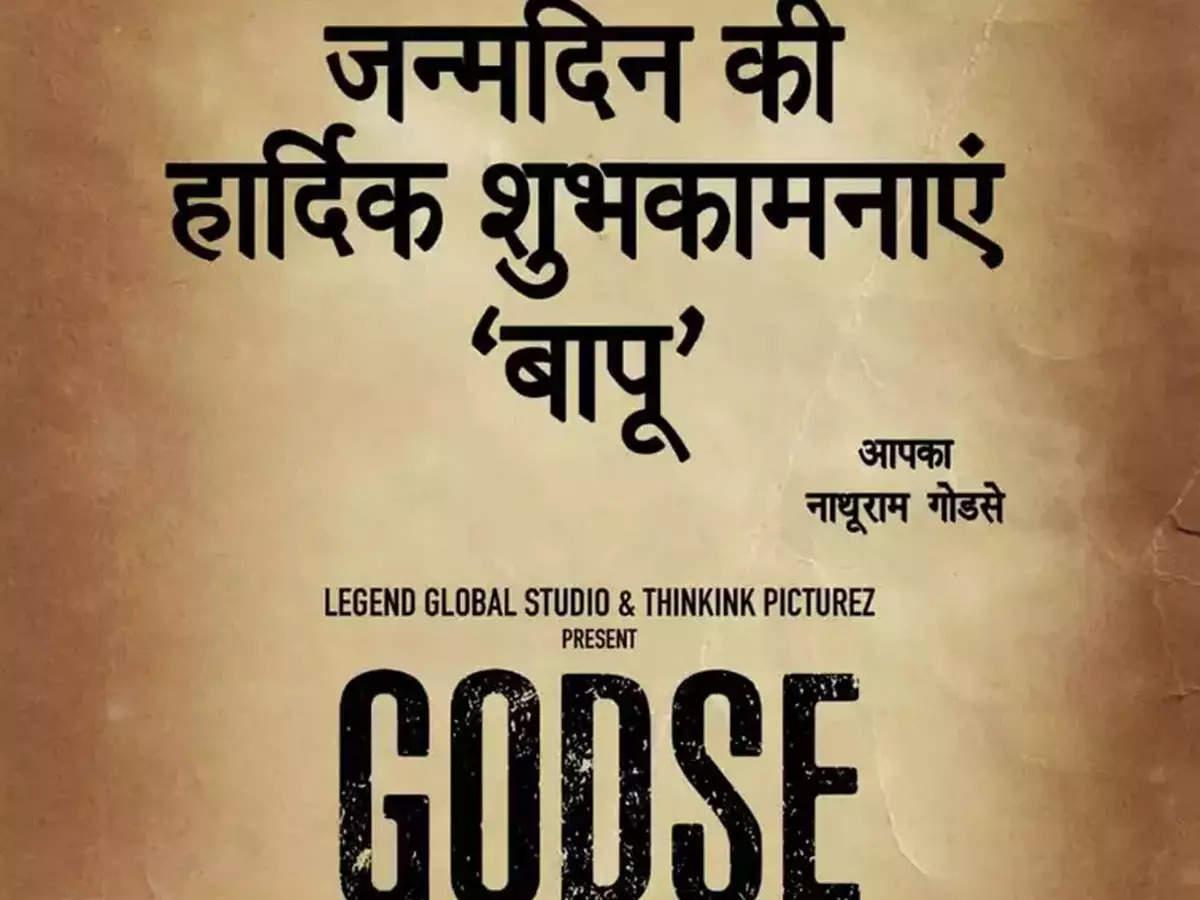 Mahesh Manjrekar announces Godse film: Godse announces film on Gandhi Jayanti: