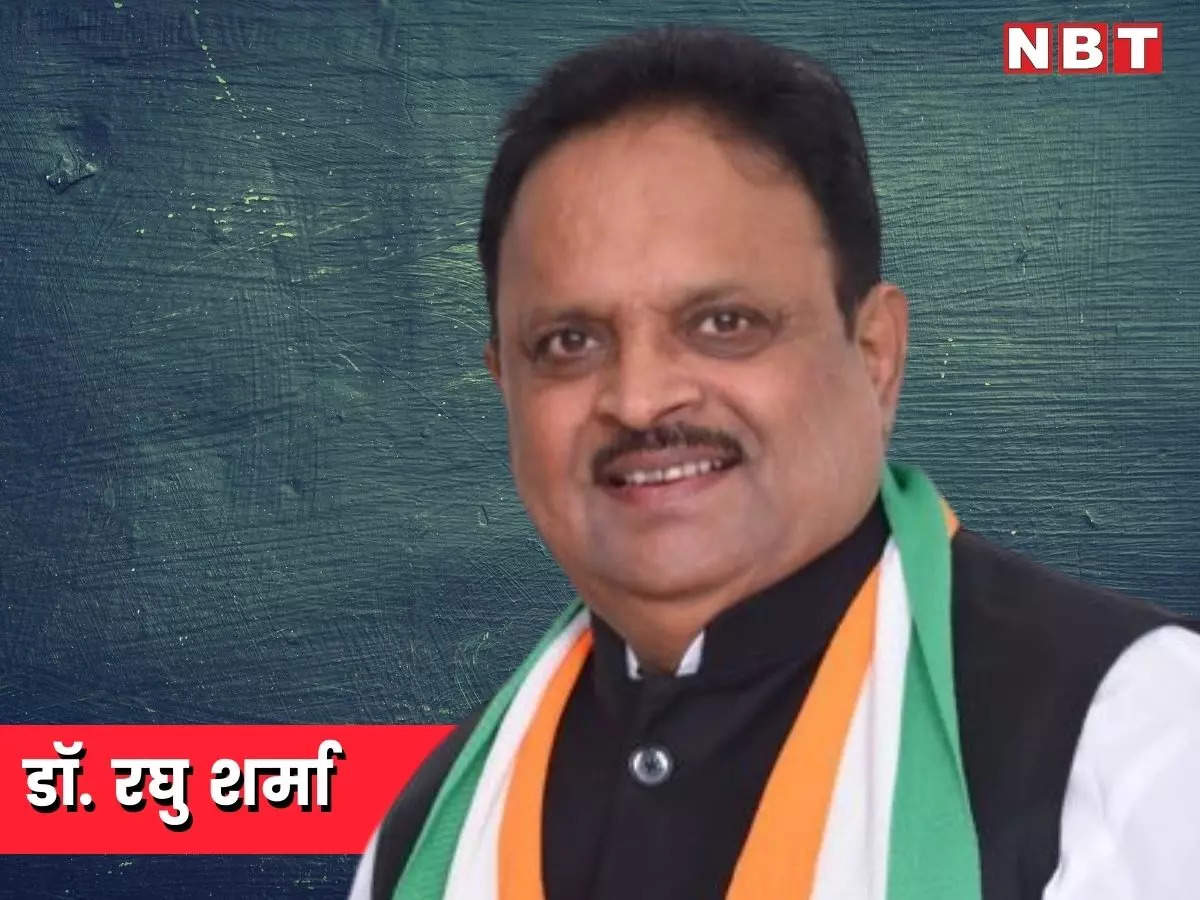 Rajasthan News: Rajasthan Health Minister Raghu Sharma was made the incharge of Gujarat by the Congress