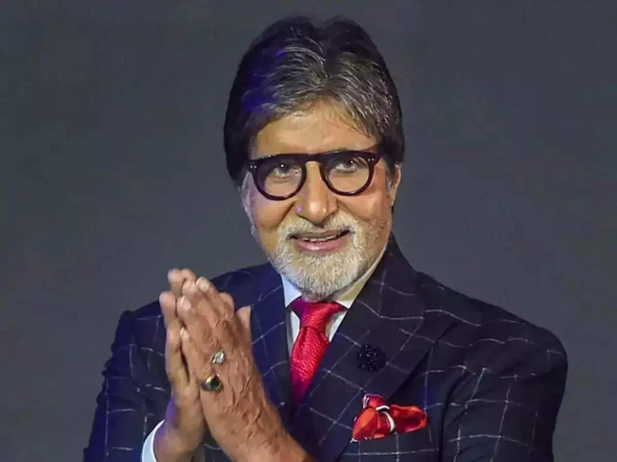 Amitabh Bachchan Pan Masala