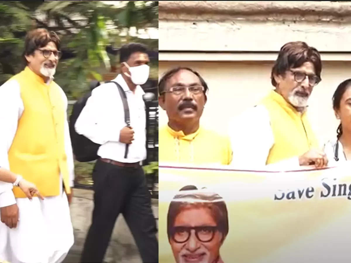 Amitabh Bachchan's look: Amitabh Bachchan's th birthday celebrated by fans with actor Lukilike Watch the video: